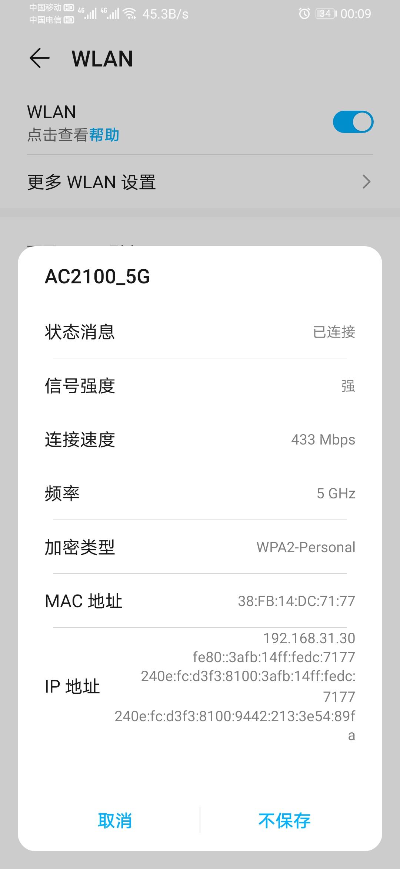 Screenshot_20200513_000907_com.android.settings.jpg