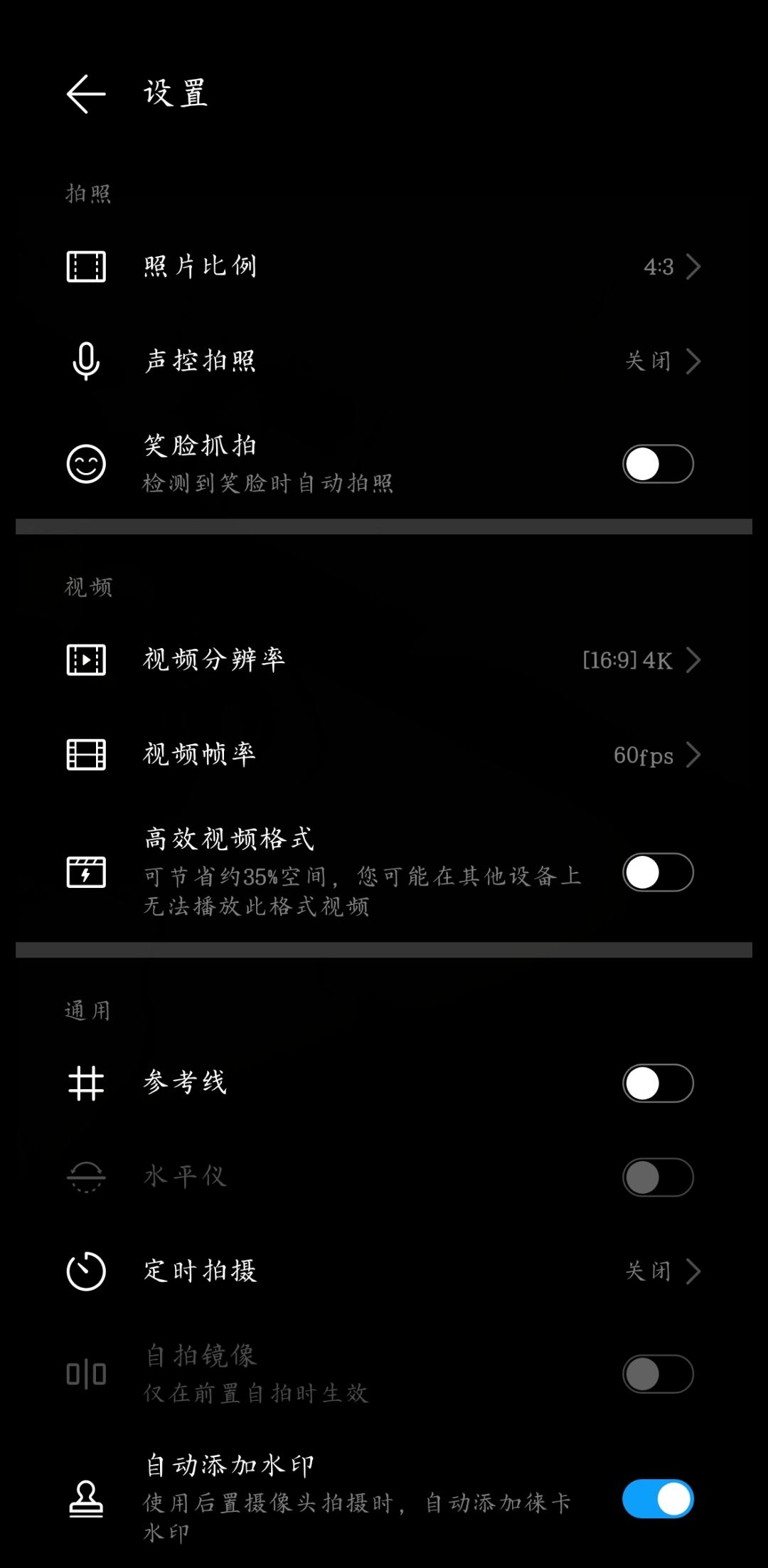Screenshot_20200513_054235_com.huawei.camera.jpg