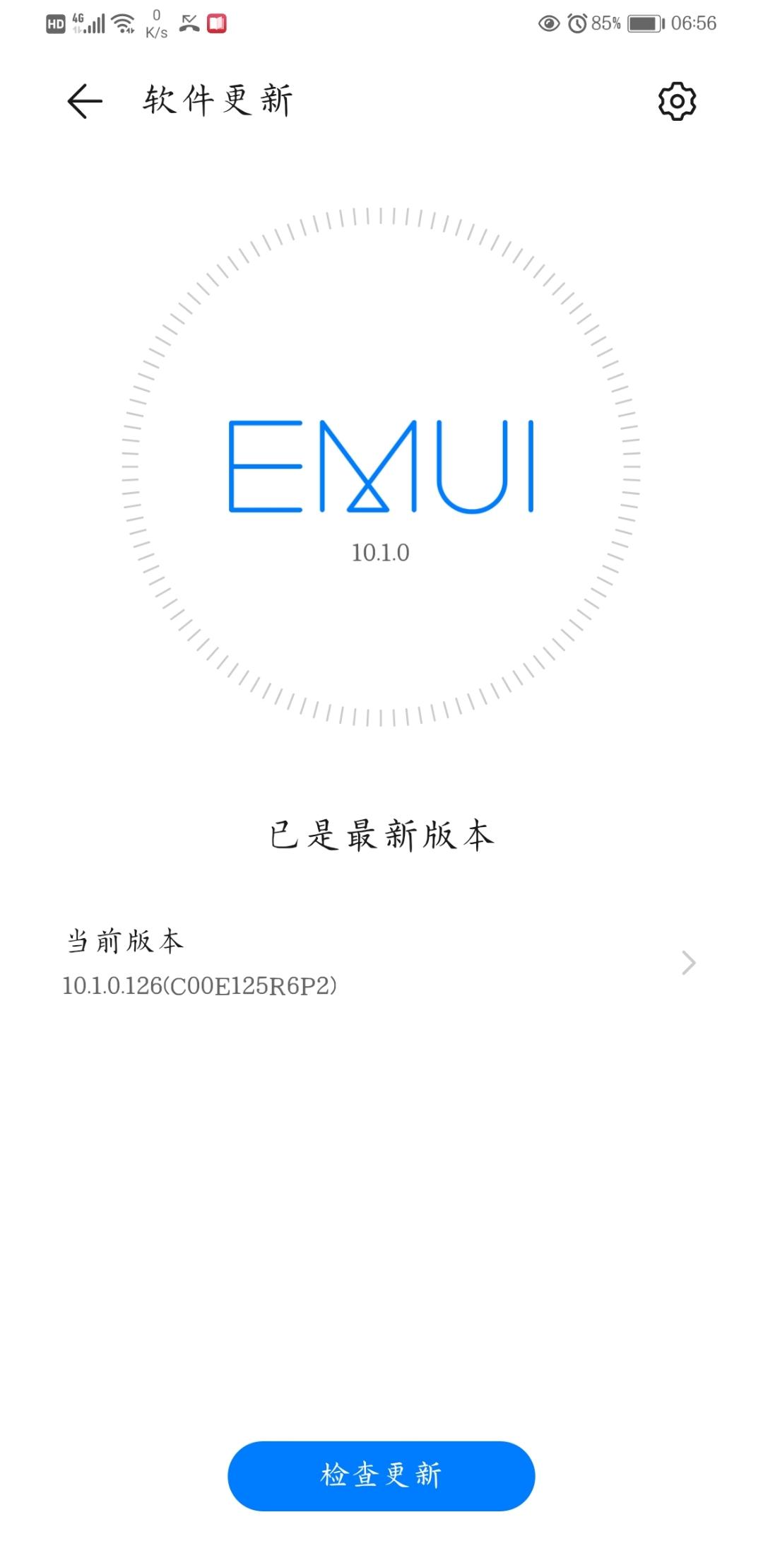Screenshot_20200513_065643_com.huawei.android.hwouc.jpg