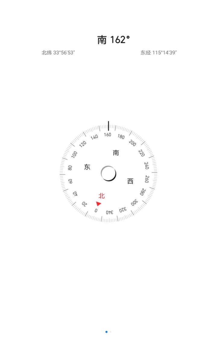 Screenshot_20200513_091627_com.huawei.compass.jpg