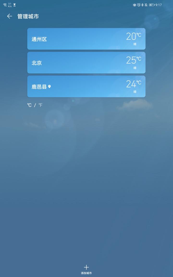 Screenshot_20200513_091704_com.huawei.android.totemweather.jpg
