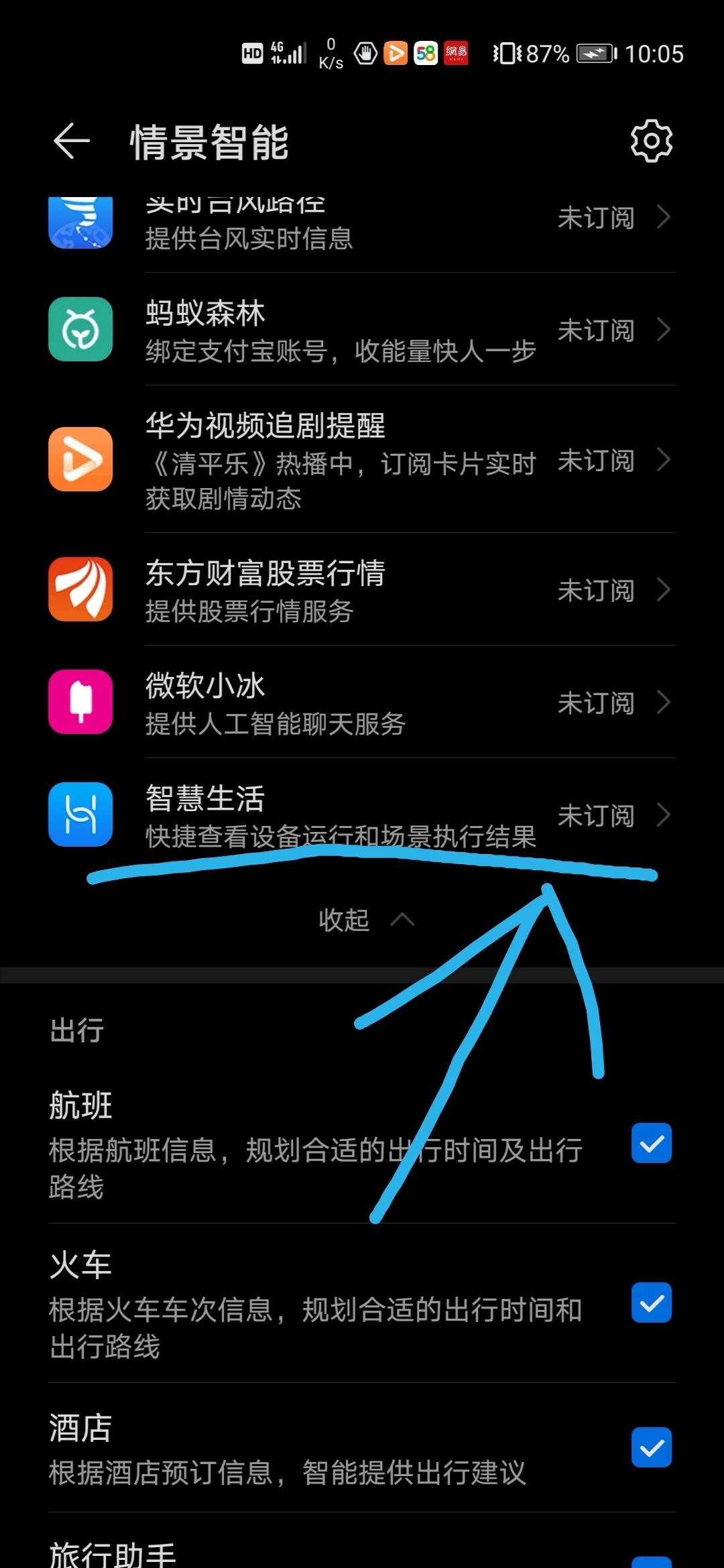 Screenshot_20200513_100921.jpg