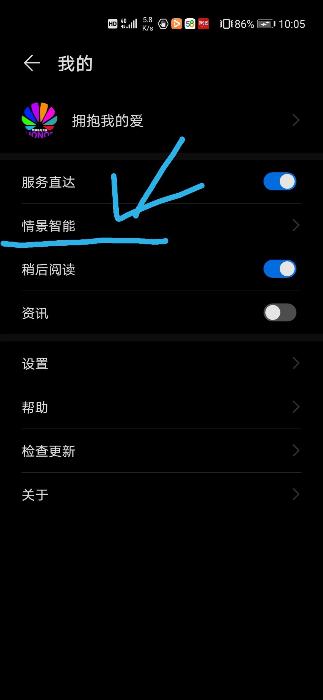 Screenshot_20200513_100756.jpg