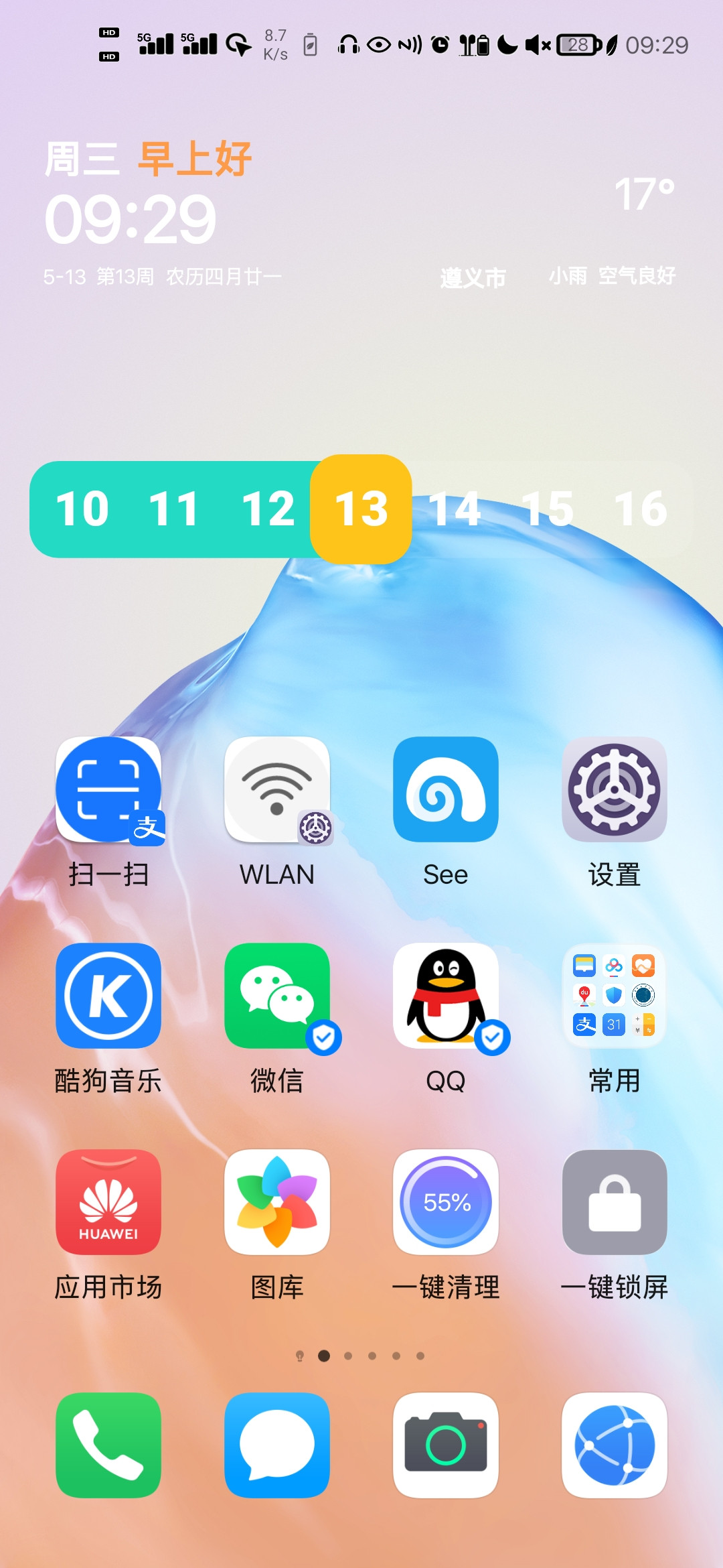 preview_icons_0_副本 - 副本.jpg