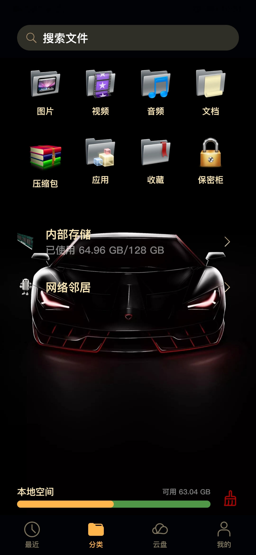 Screenshot_20200513_105102_com.huawei.hidisk.jpg