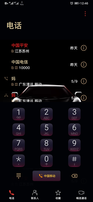 Screenshot_20200511_124648_com.android.contacts.jpg