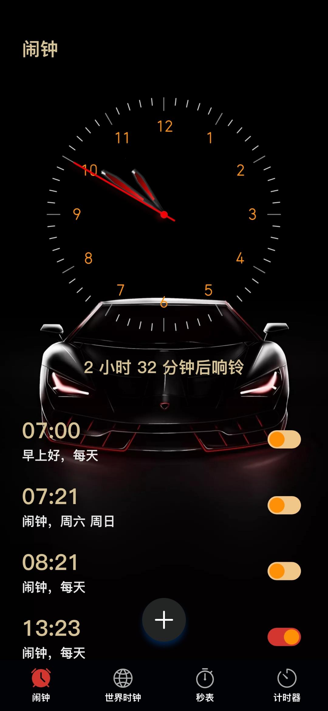 Screenshot_20200513_105050_com.android.deskclock.jpg