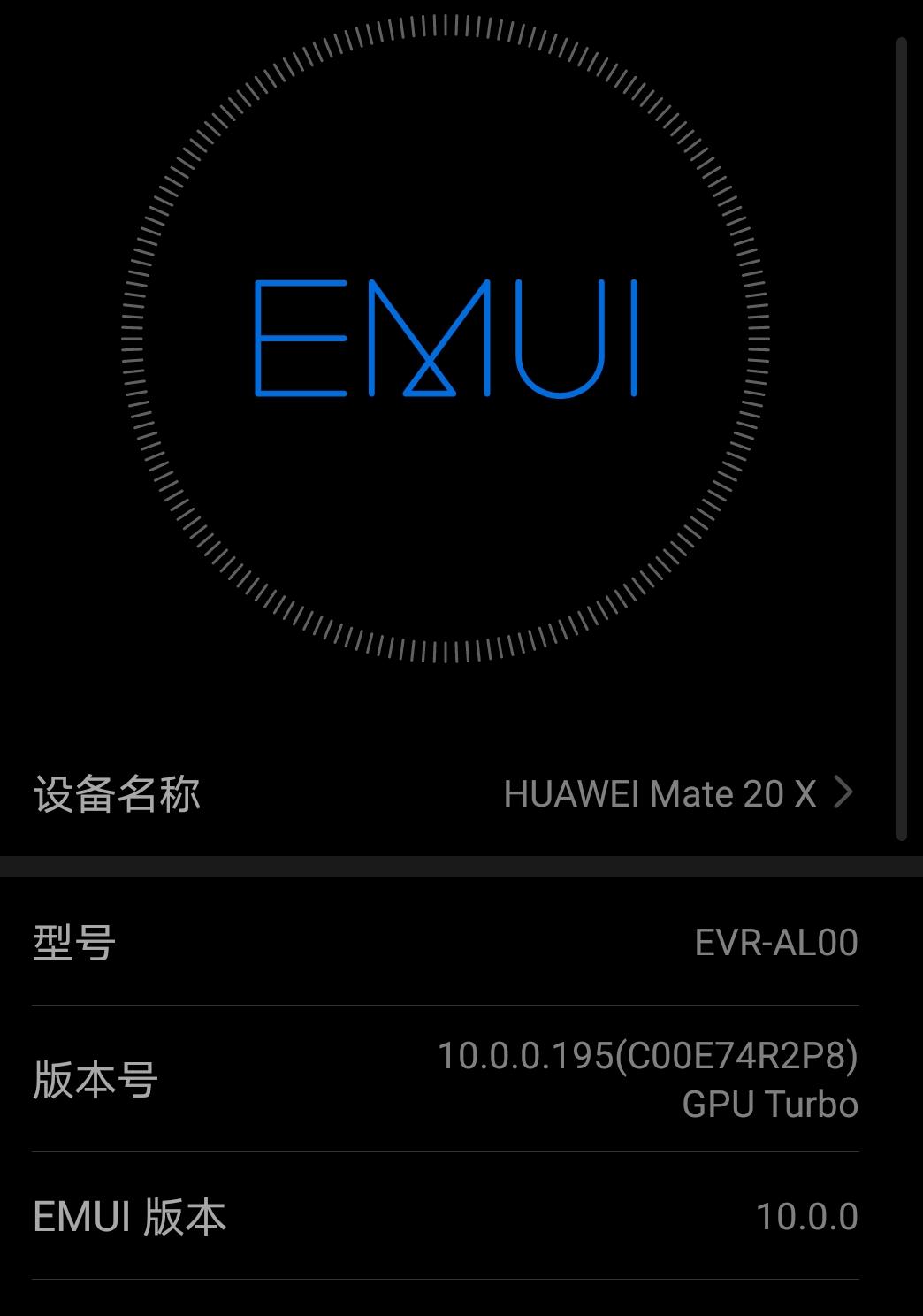 Screenshot_20200513_110118_com.android.settings.png