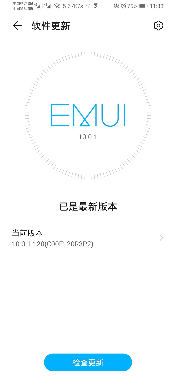 Screenshot_20200513_113840_com.huawei.android.hwouc.jpg