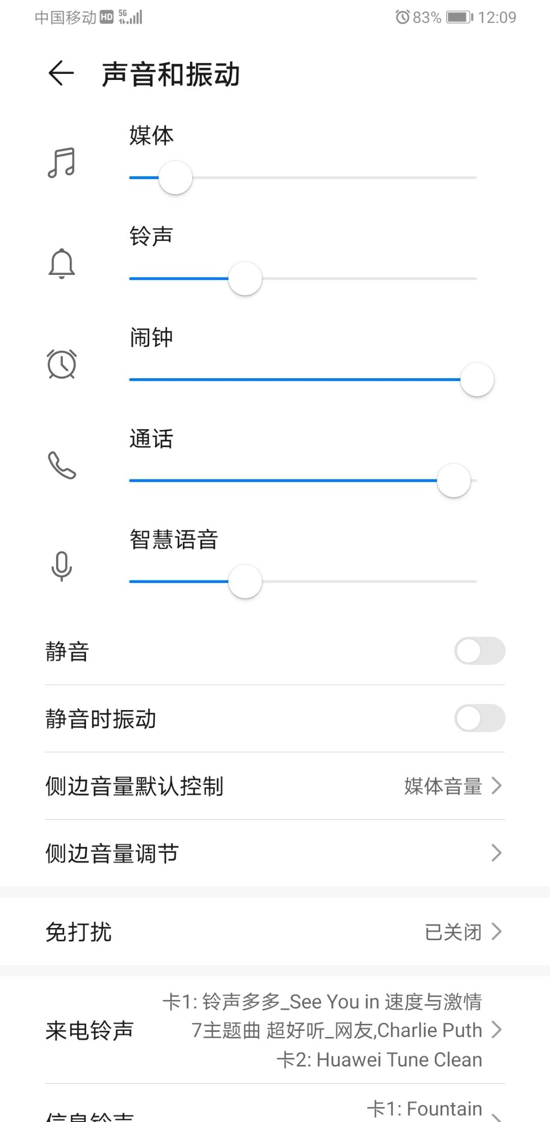 Screenshot_20200513_120955_com.android.settings.jpg