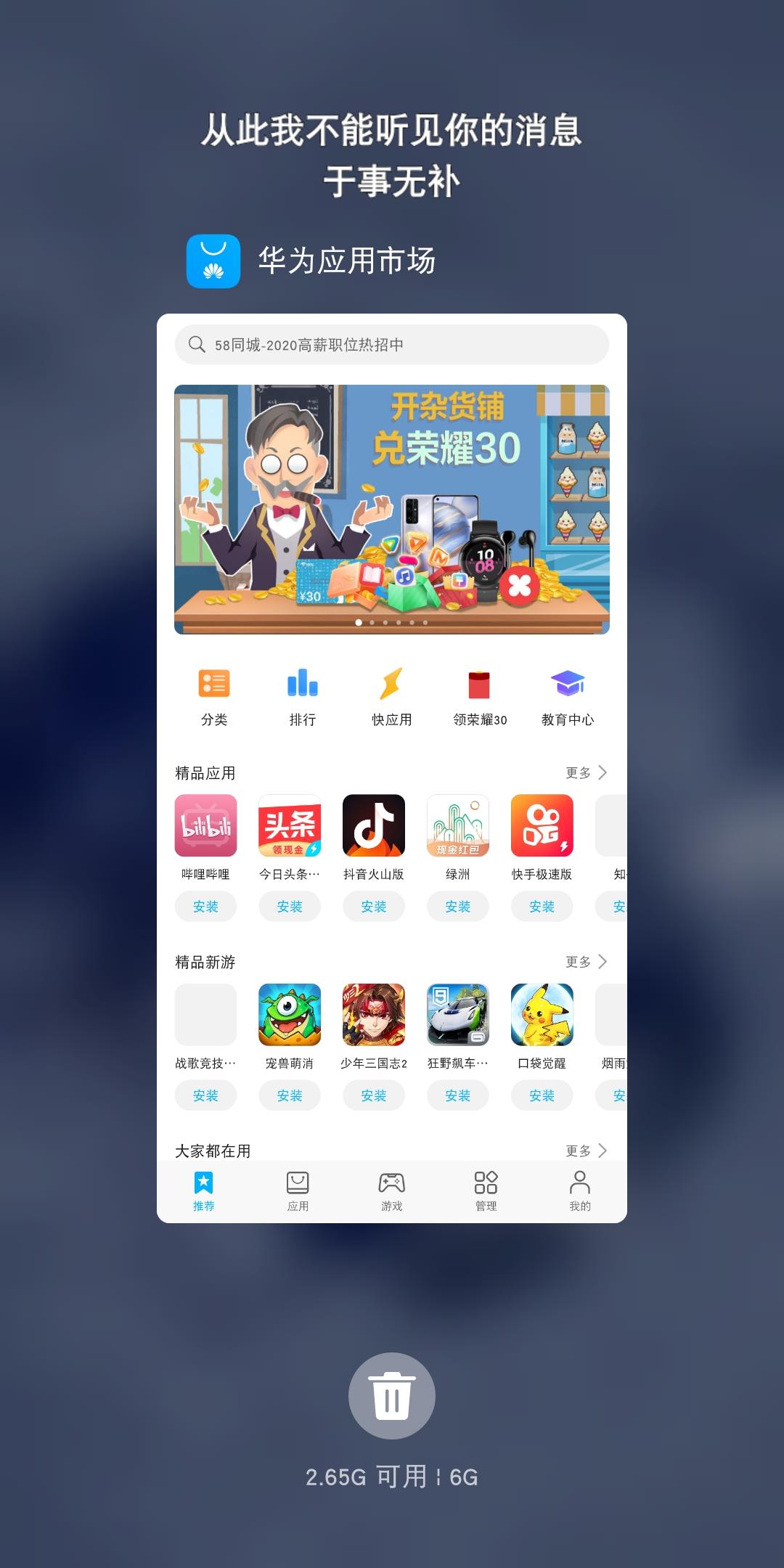 Screenshot_20200513_123222_com.huawei.android.launcher.jpg
