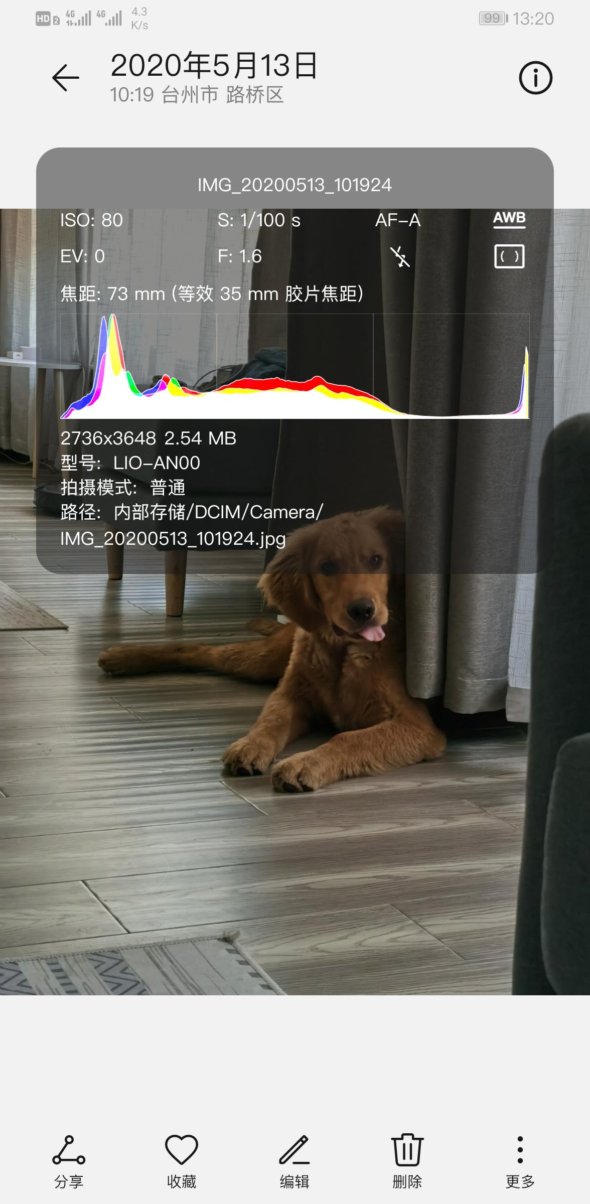 Screenshot_20200513_132035_com.android.gallery3d.jpg