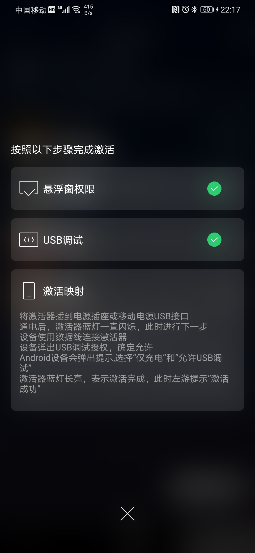 Screenshot_20200512_221728_com.zuoyou.center.jpg