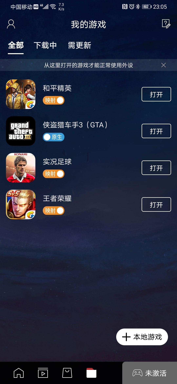 Screenshot_20200512_230533_com.zuoyou.center.jpg