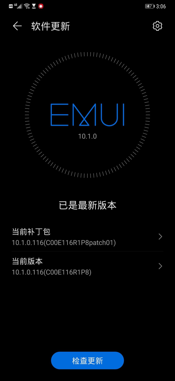 Screenshot_20200513_150656_com.huawei.android.hwouc.jpg