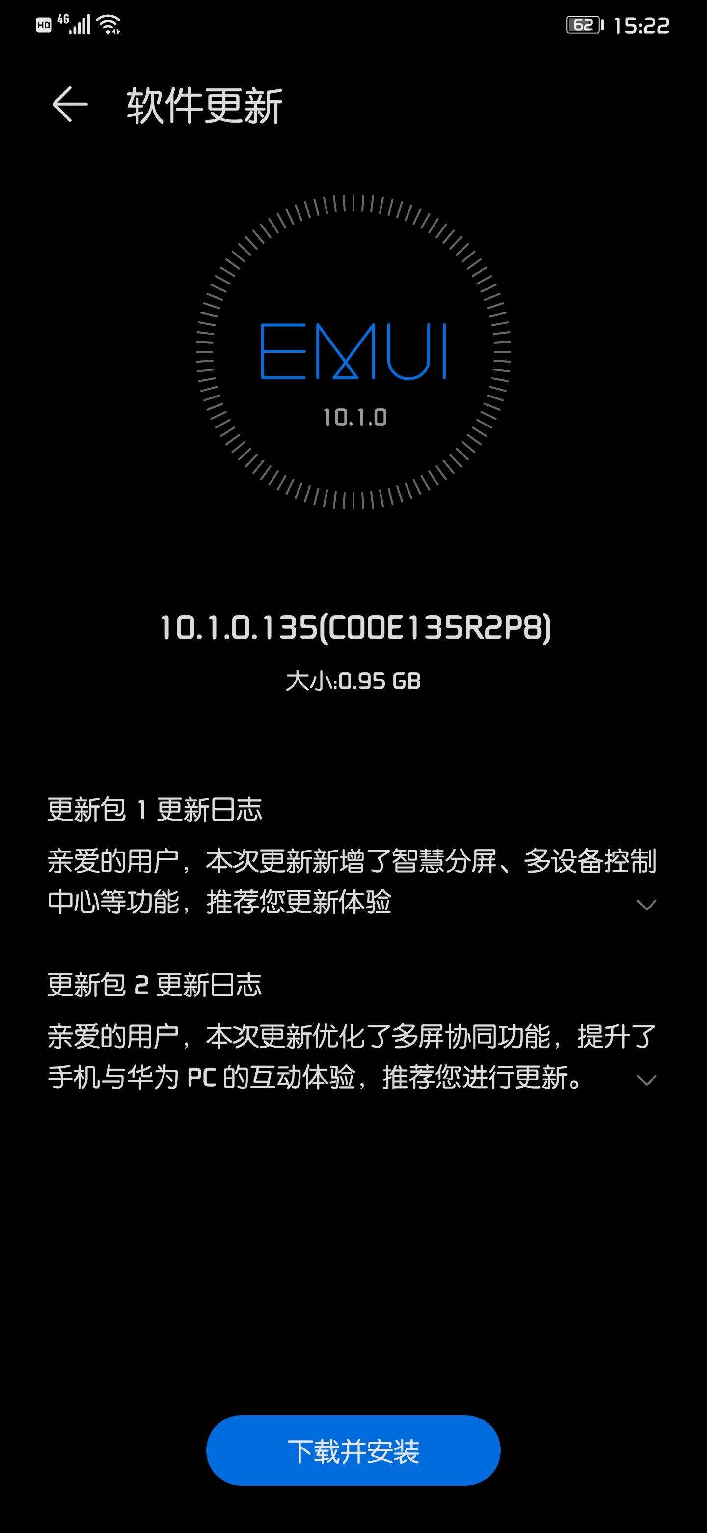 Screenshot_20200513_152250_com.huawei.android.hwouc.jpg