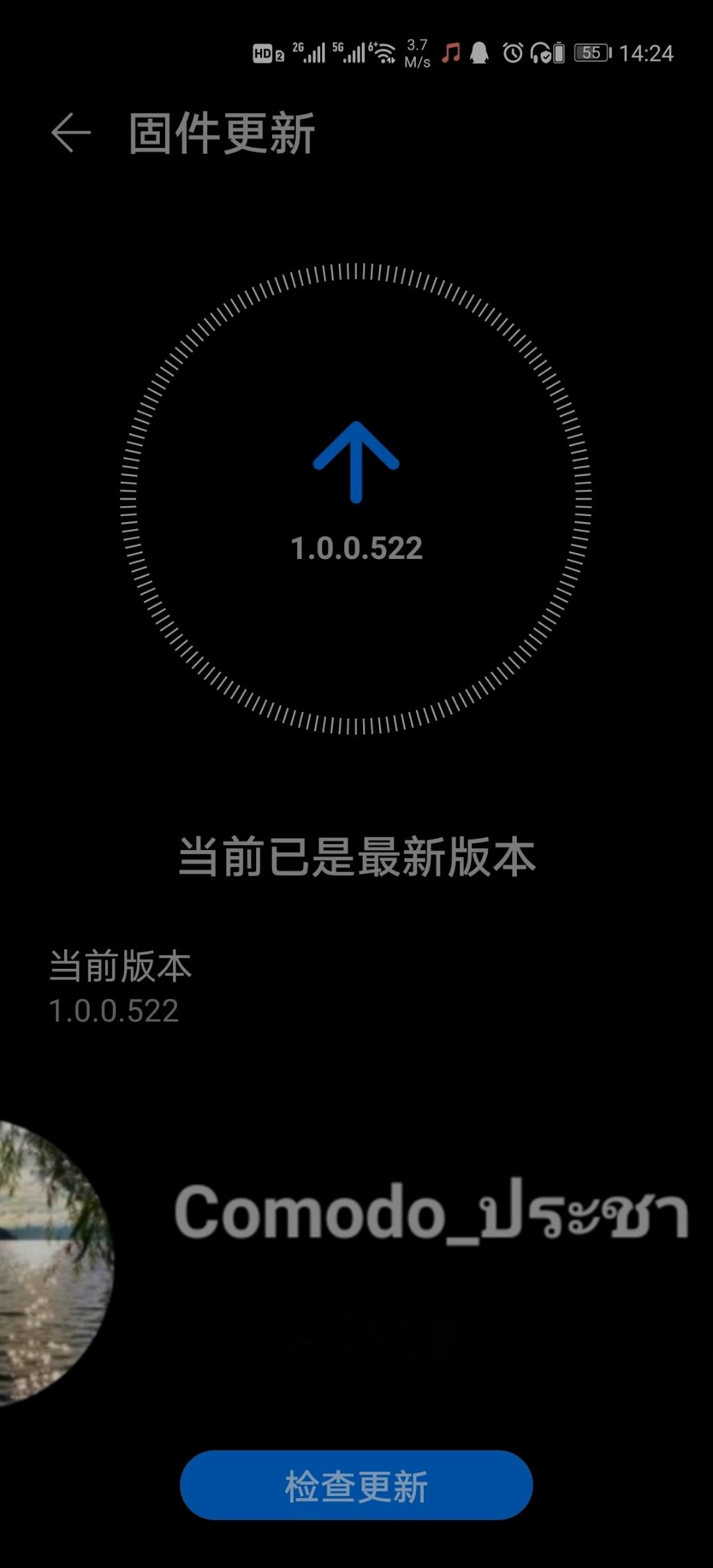 Screenshot_20200513_142458_com.huawei.smarthome-01.jpeg