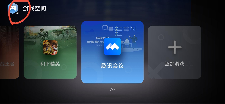 Screenshot_20200513_162905.jpg