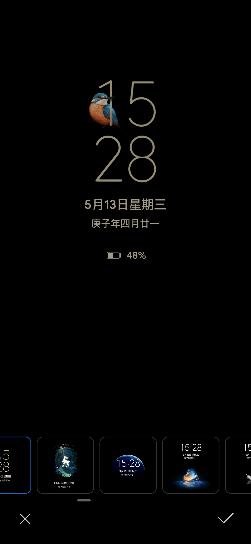 Screenshot_20200513_152850_com.huawei.aod.jpg