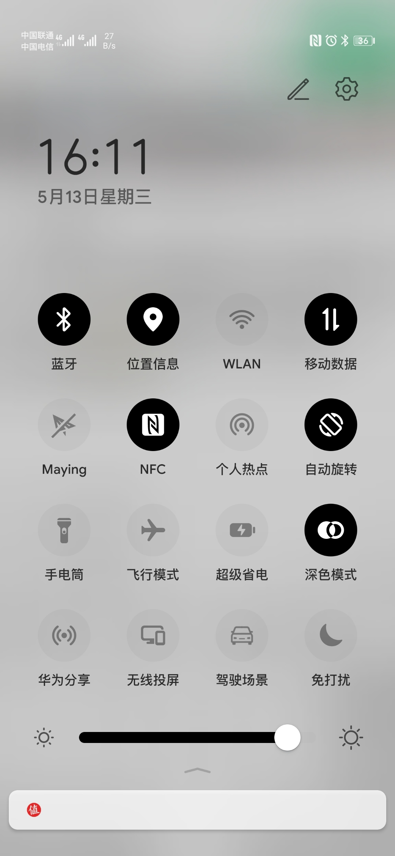 Screenshot_20200513_161142_com.coolapk.market.jpg