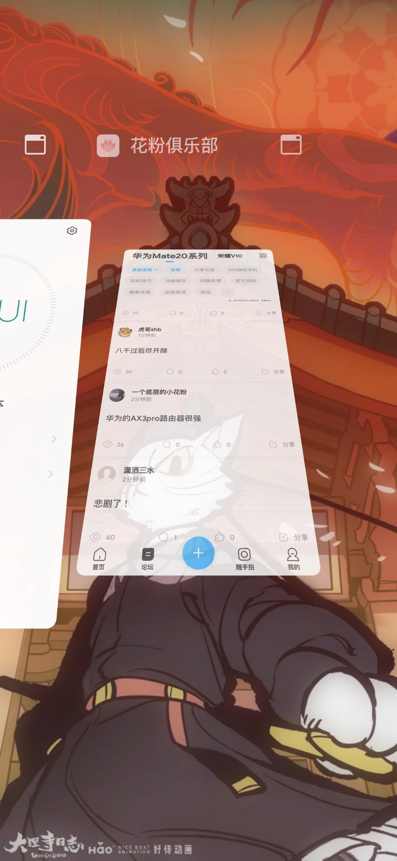 Screenshot_20200513_144916_com.huawei.android.launcher.jpg