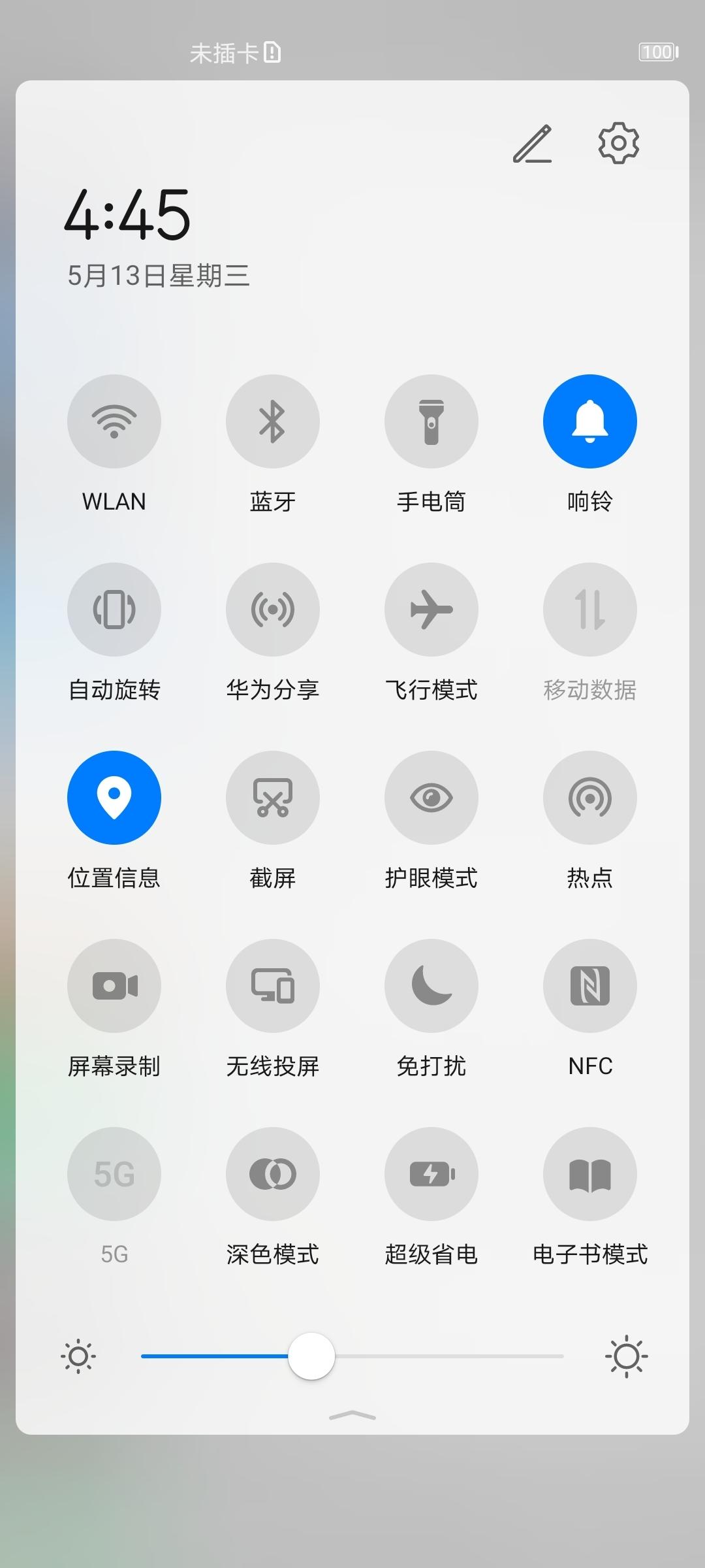 Screenshot_20200513_164540_com.tencent.mm.jpg