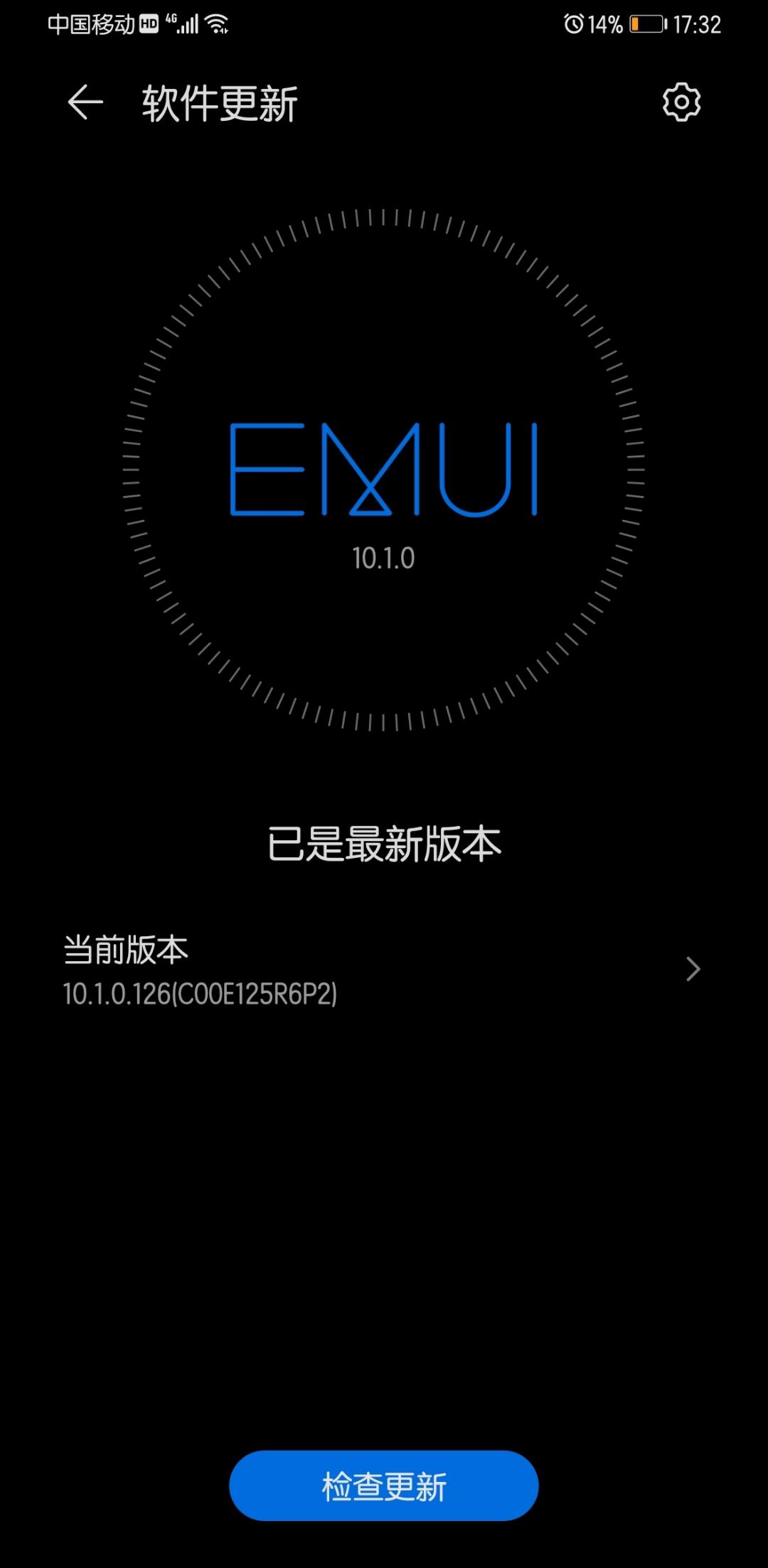 Screenshot_20200513_173246_com.huawei.android.hwouc.jpg