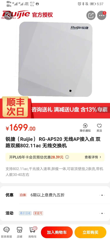 Screenshot_20200513_173759_com.jingdong.app.mall.jpg
