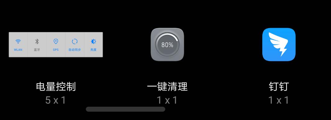 Screenshot_20200513_142136_com.huawei.android.launcher.png