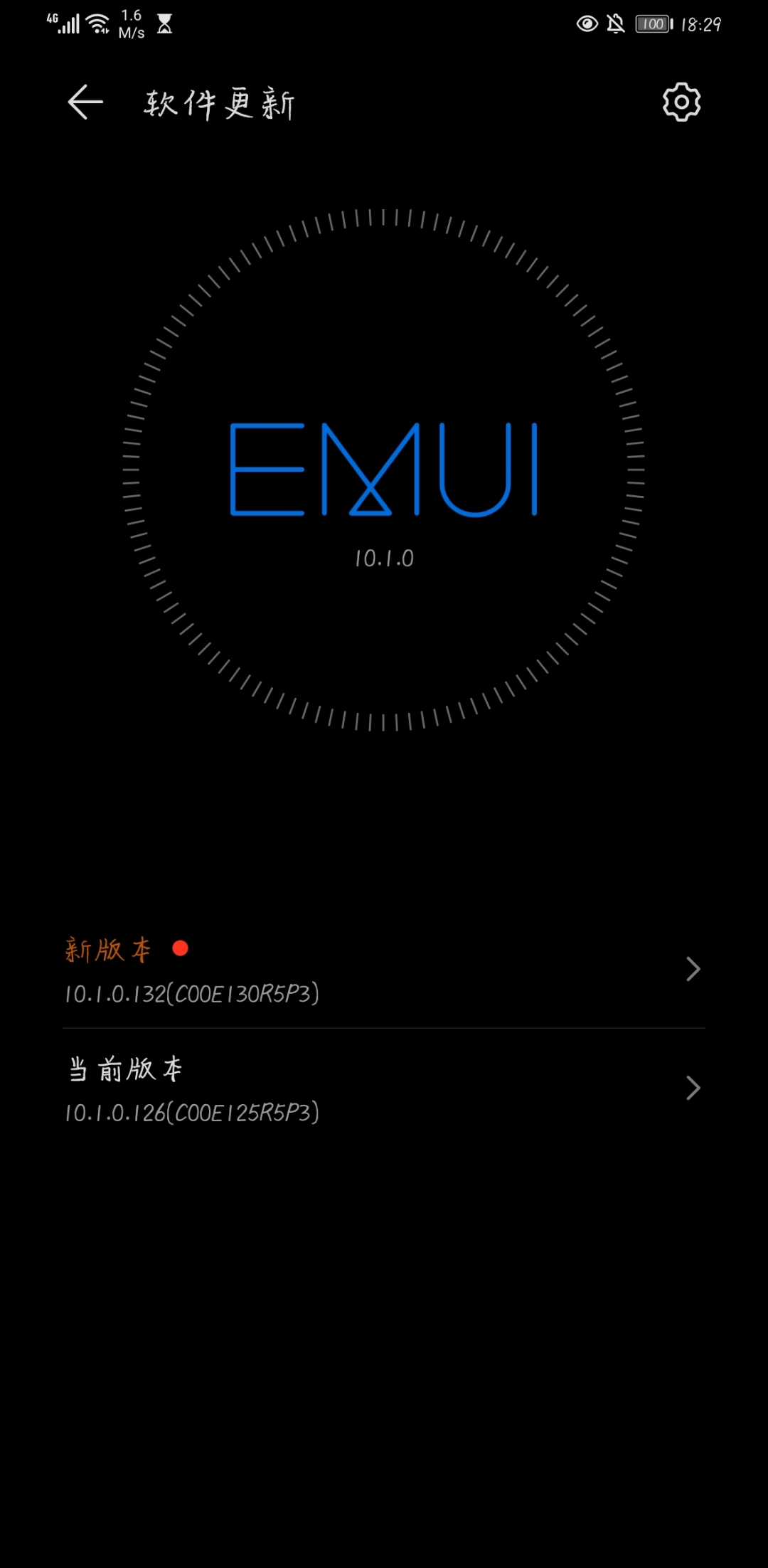 Screenshot_20200513_182915_com.huawei.android.hwouc.jpg