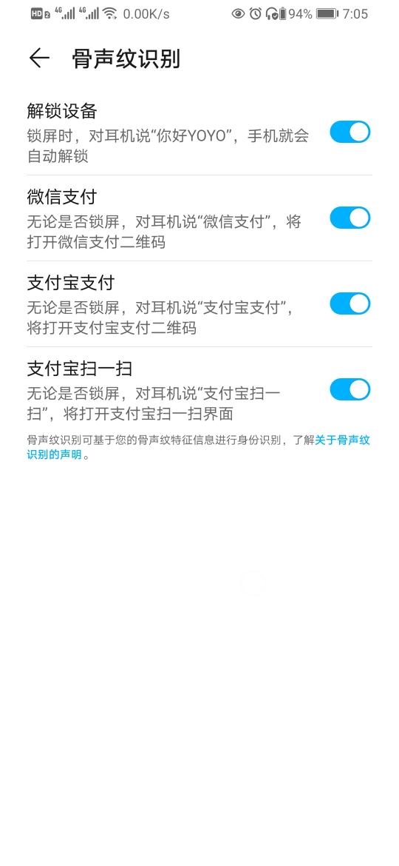 Screenshot_20200513_190501_com.huawei.securitymgr.jpg