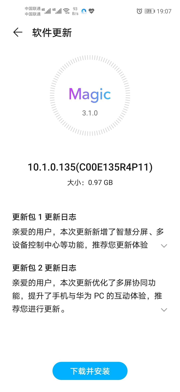 Screenshot_20200513_190703_com.huawei.android.hwouc.jpg