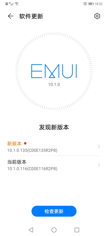 Screenshot_20200513_183236_com.huawei.android.hwouc.jpg