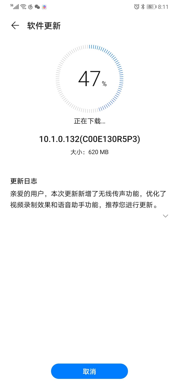Screenshot_20200513_201127_com.huawei.android.hwouc.jpg