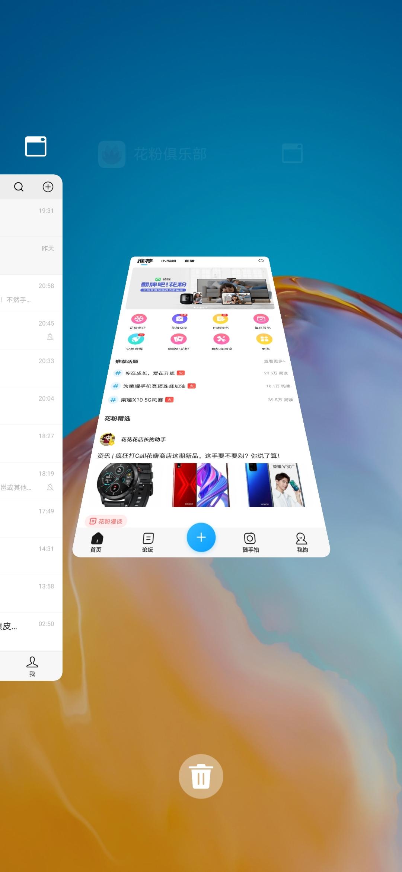Screenshot_20200513_210229_com.huawei.android.launcher.jpg