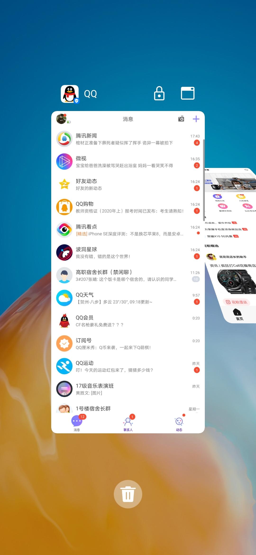Screenshot_20200513_210245_com.huawei.android.launcher.jpg