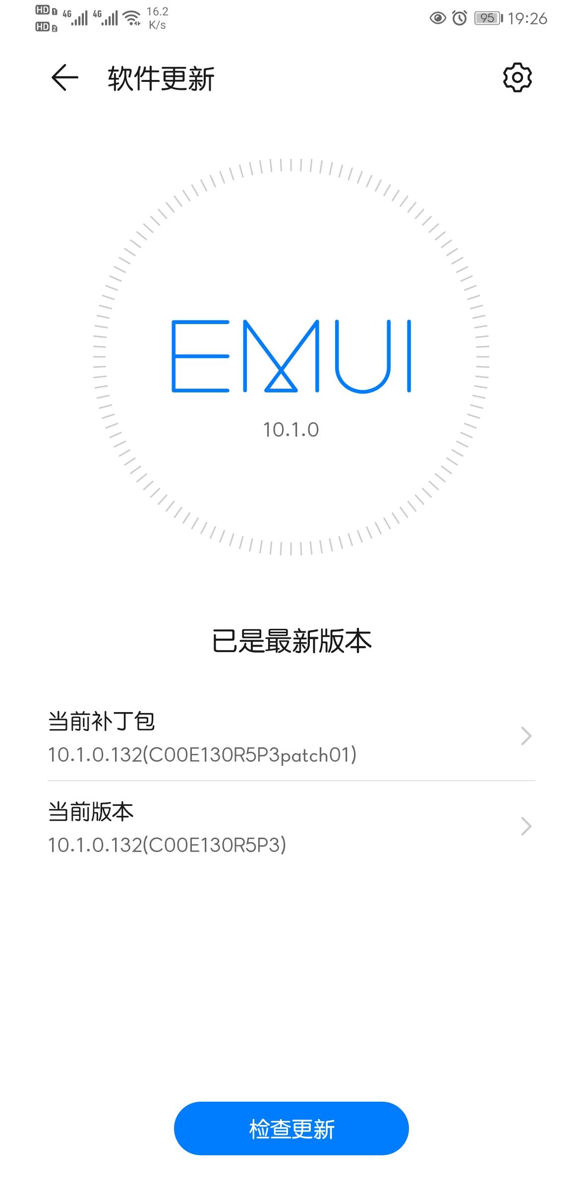 Screenshot_20200513_192609_com.huawei.android.hwouc.jpg