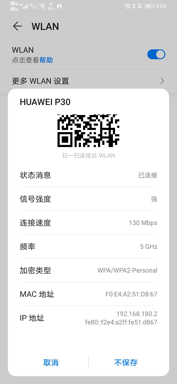 Screenshot_20200513_210933_com.android.settings.jpg