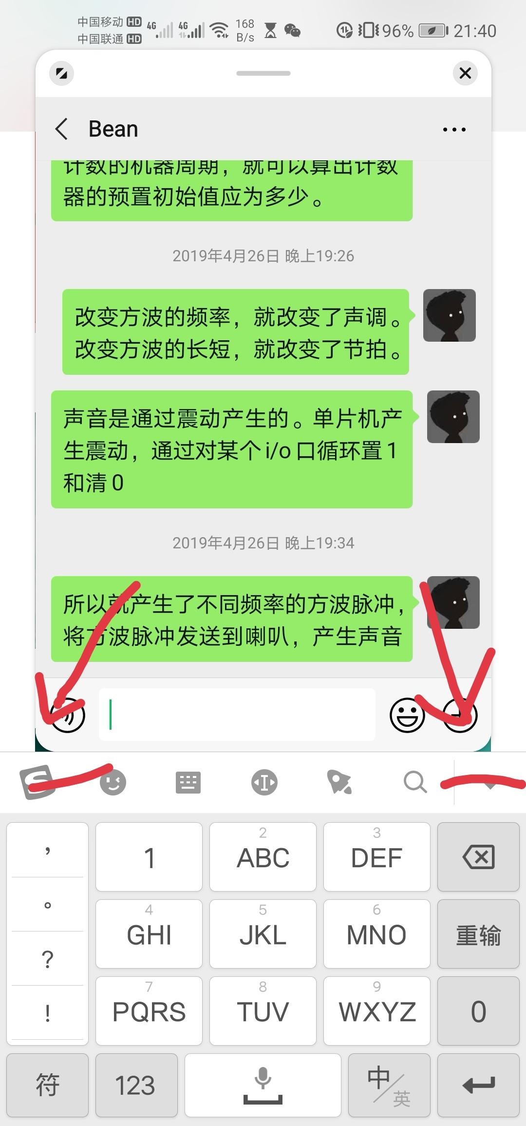 Screenshot_20200513_214255.jpg