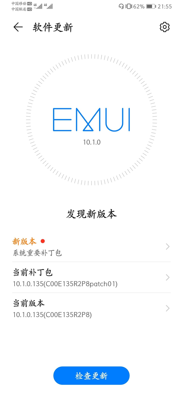 Screenshot_20200513_215553_com.huawei.android.hwouc.jpg