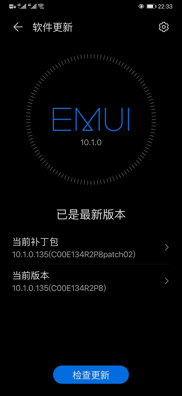 Screenshot_20200513_223325_com.huawei.android.hwouc.jpg