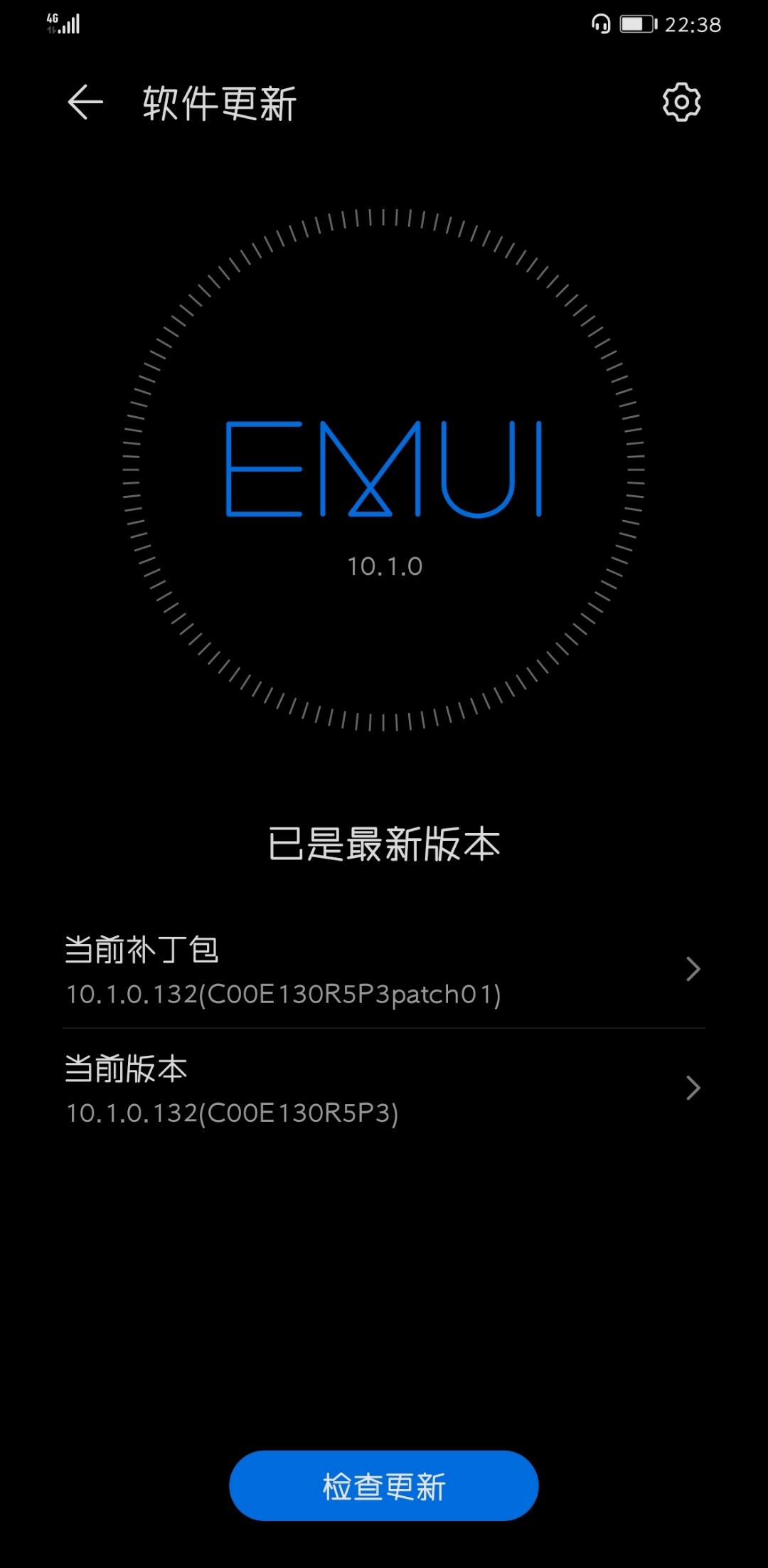 Screenshot_20200513_223841_com.huawei.android.hwouc.jpg