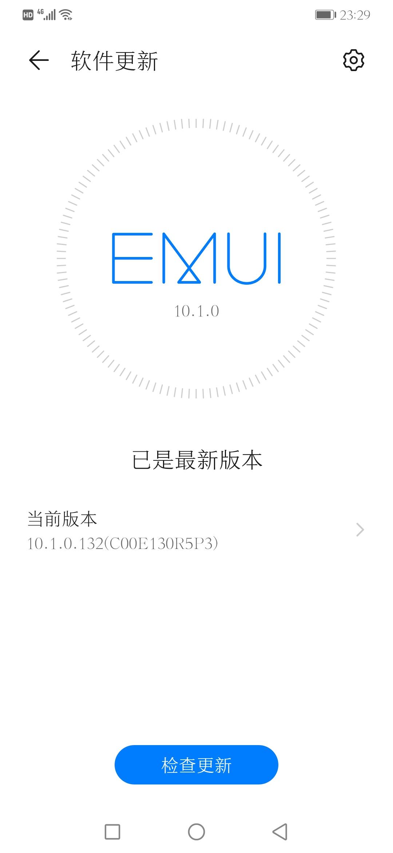 Screenshot_20200513_232907_com.huawei.android.hwouc.jpg