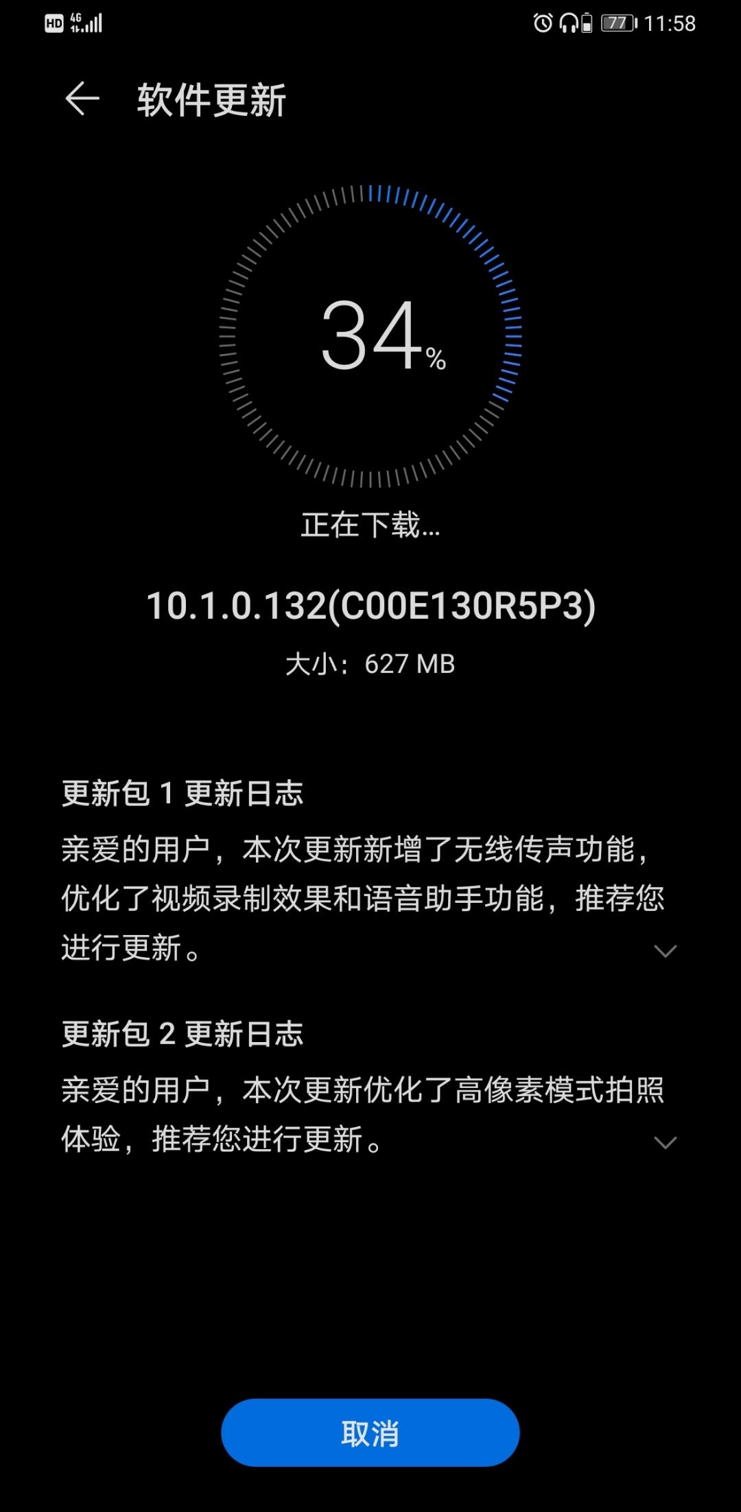 Screenshot_20200513_235828_com.huawei.android.hwouc.jpg