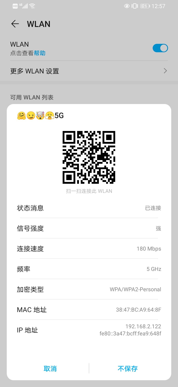Screenshot_20200513_005712_com.android.settings.jpg