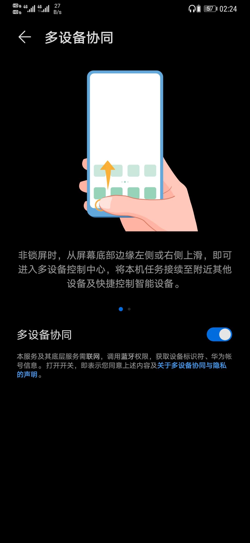 Screenshot_20200514_022458_com.huawei.controlcenter.jpg