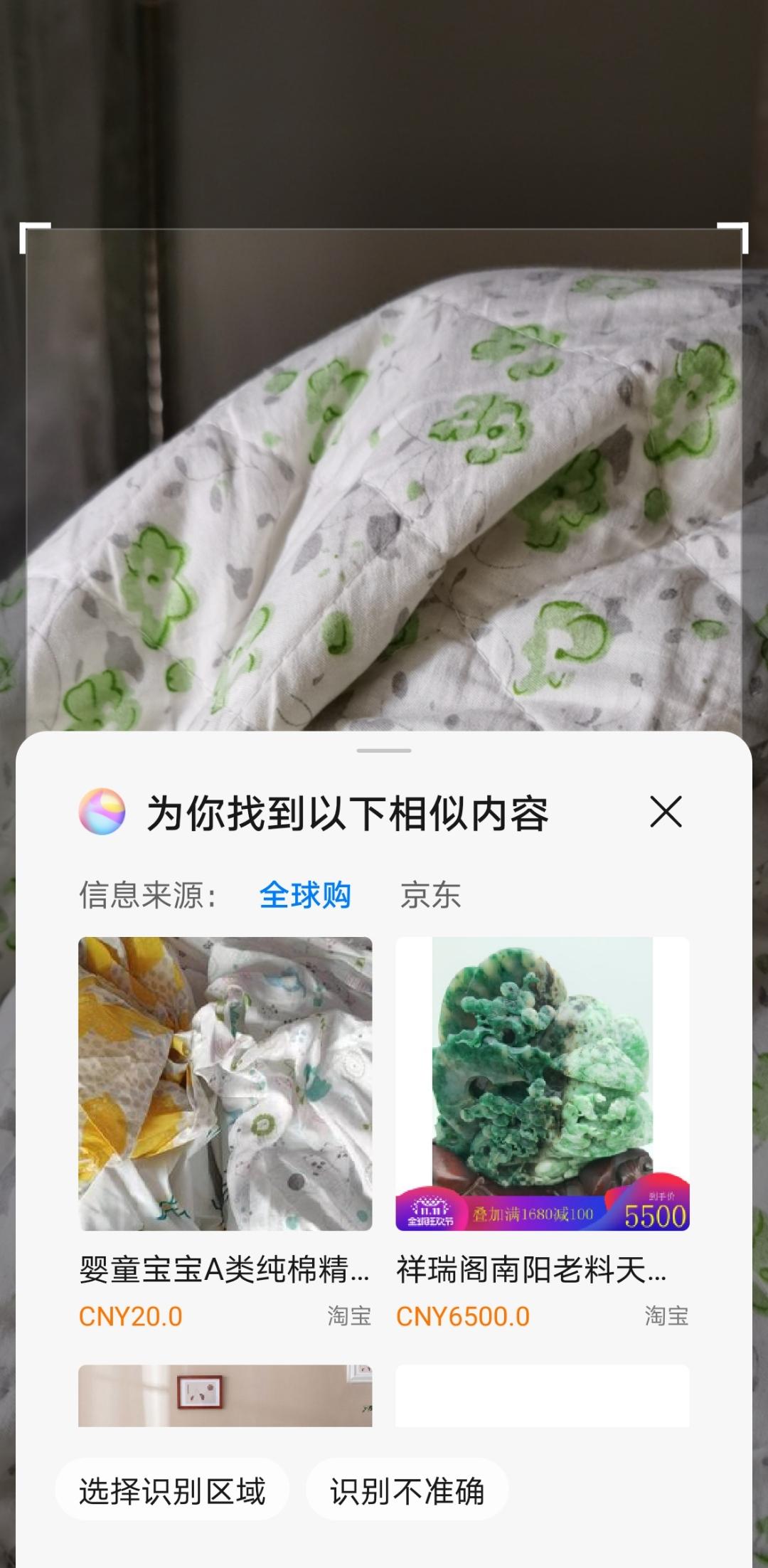 Screenshot_20200514_055521_com.huawei.scanner.jpg