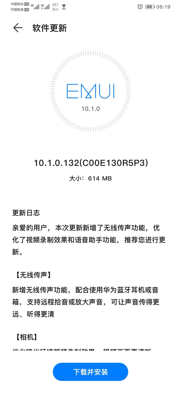 Screenshot_20200514_061918_com.huawei.android.hwouc.jpg
