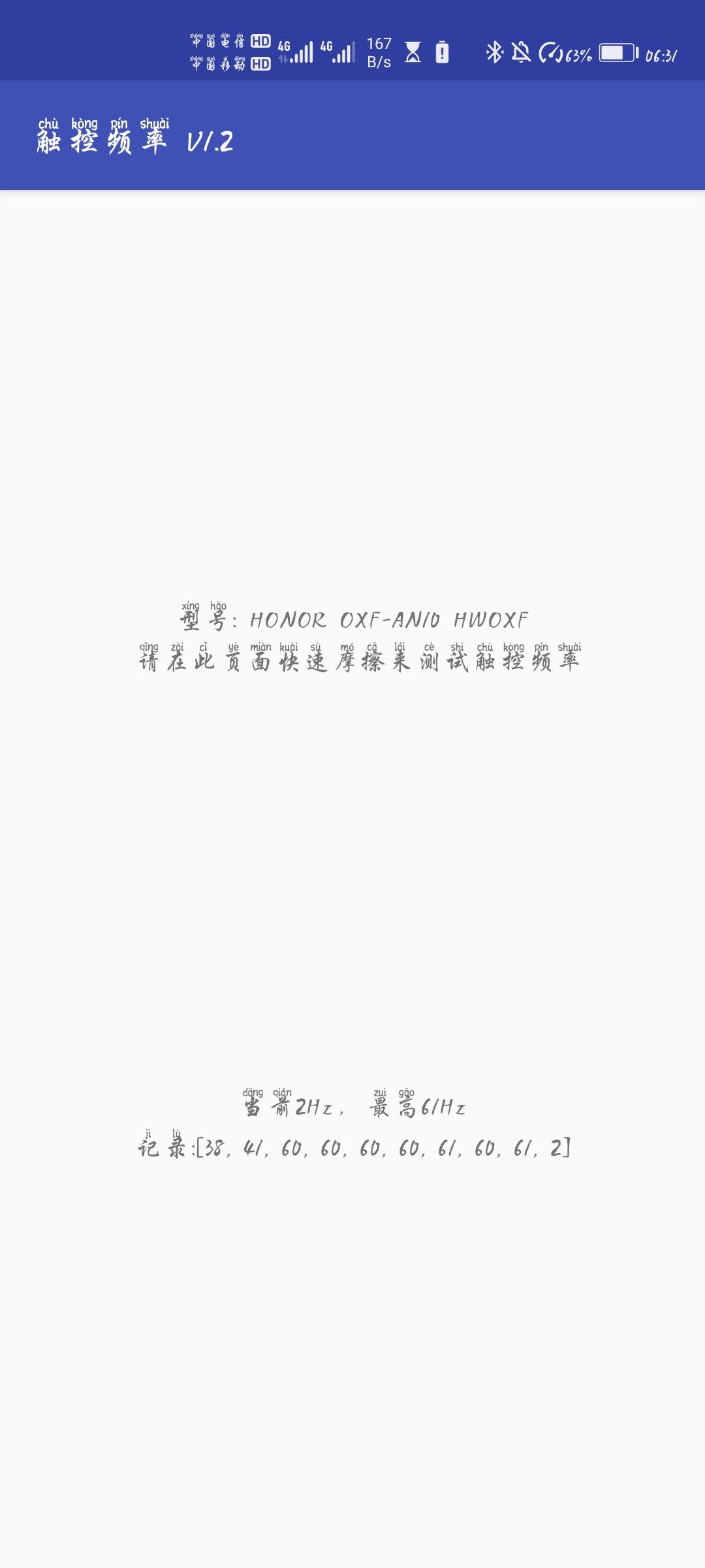 Screenshot_20200514_063115_dc.xyn.touchfrequency.jpg