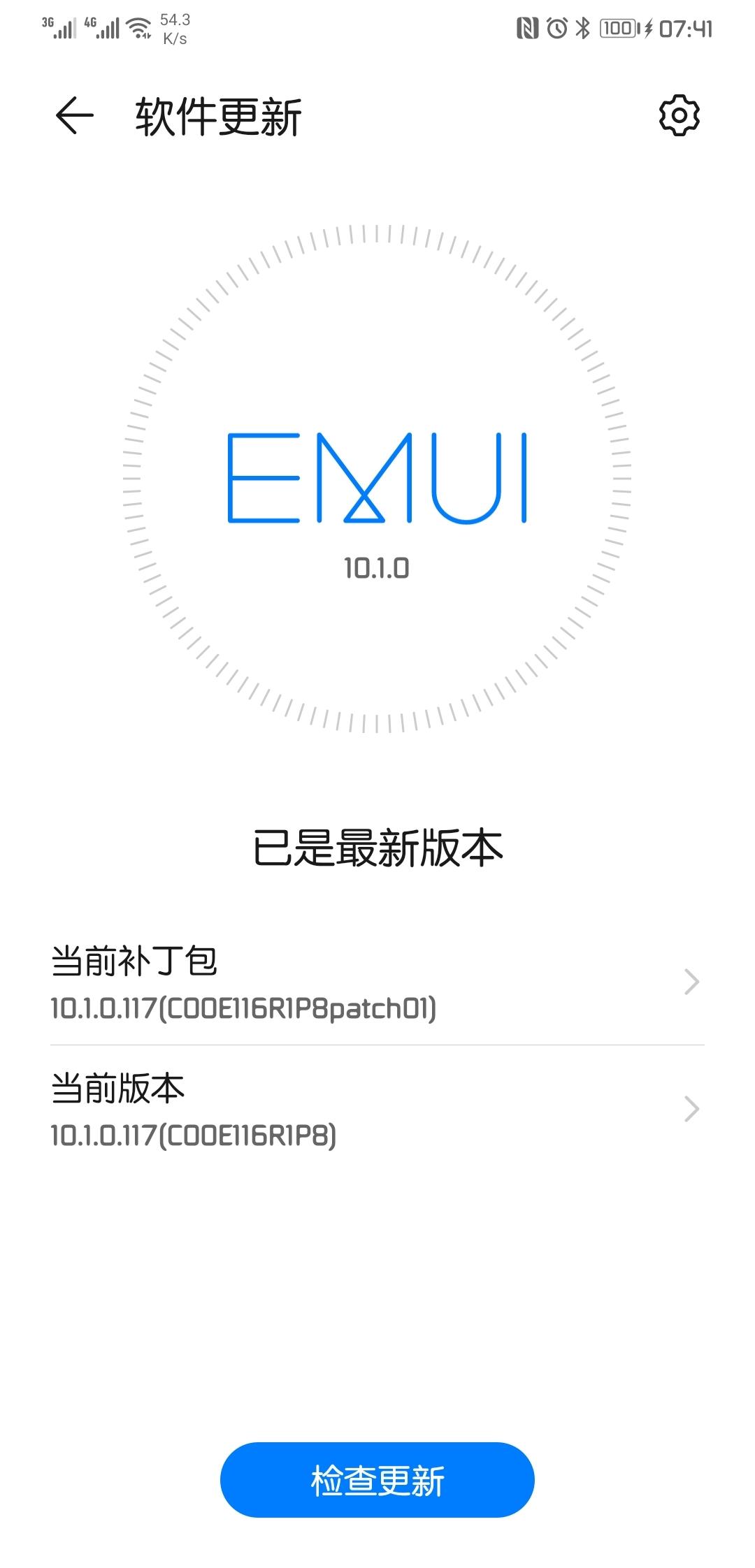 Screenshot_20200514_074107_com.huawei.android.hwouc.jpg
